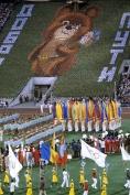 Знаменосцы стран-участниц XXII летних Олимпийских игр